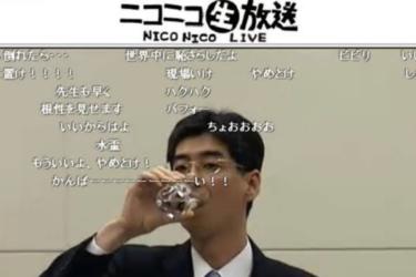園田康博政務官の経歴は?原発の汚染水を飲んだ。麻生大臣は飲まないの?