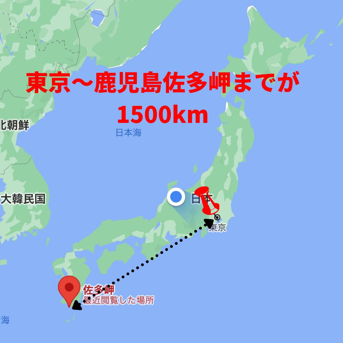 北朝鮮 1500km 東京 佐多岬