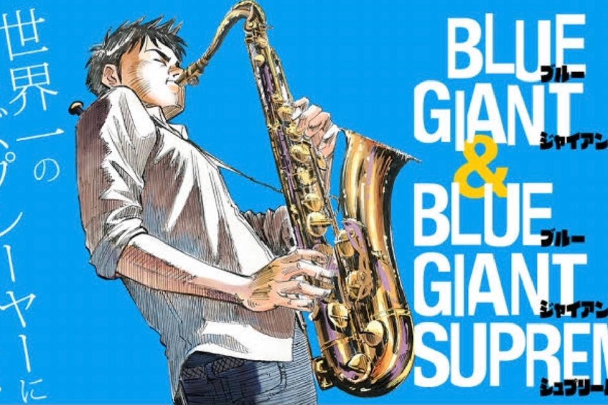 BLUE giant U-NEXT